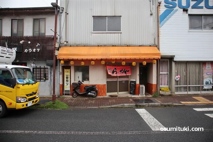 らーめん梅家(京都府綾部市)