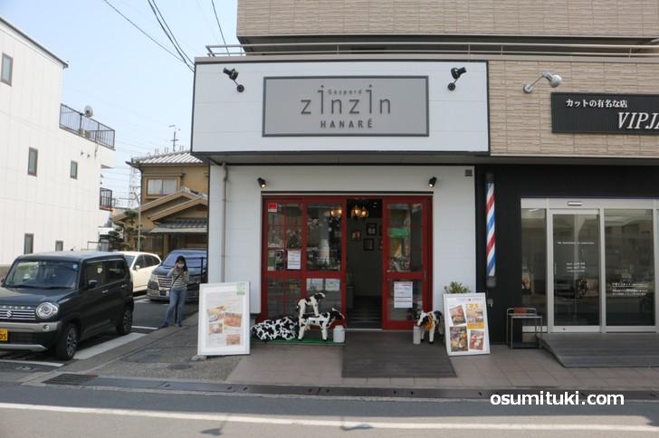 2018年11月27日に新店オープン「ガスパールザンザン HANARÉ」