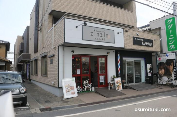 長岡天神駅近くの「ガスパールザンザン HANARÉ」店舗外観