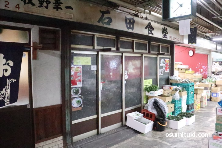 閉店したラーメン石田食堂