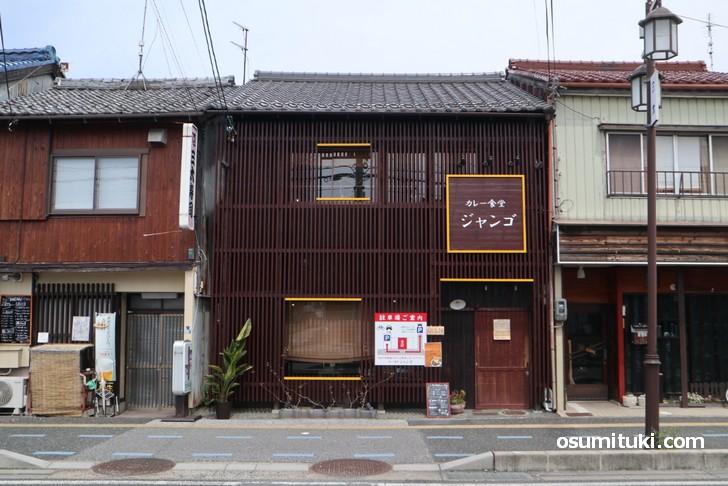 彦根城すぐ近く「カレー食堂 ジャンゴ(外観)」