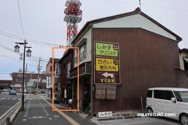 NTTの手前にある長屋風の建物に「カレー食堂 ジャンゴ」さんがあります