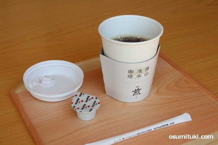 上賀茂神社の御神体(神山)から湧き出る水で淹れたコーヒーが飲めます
