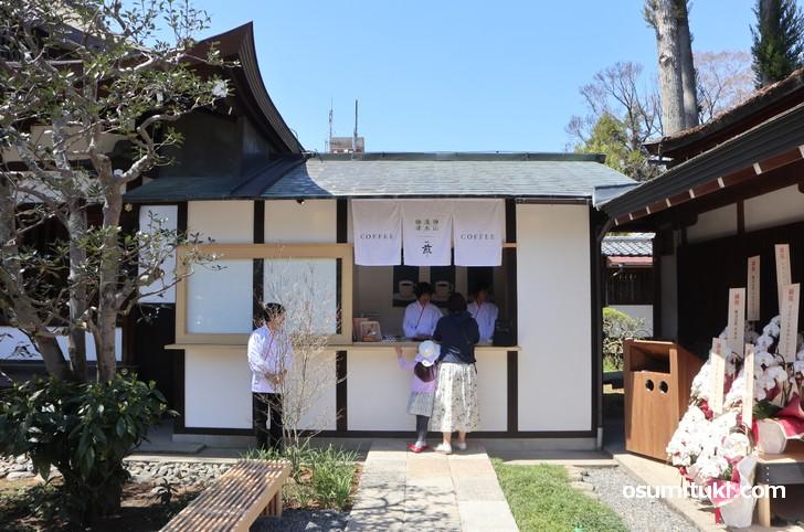 上賀茂神社のコーヒースタンド「神山湧水珈琲 煎」