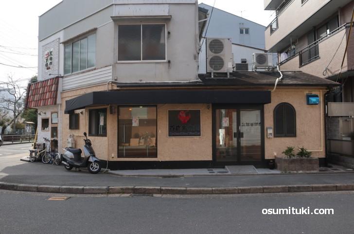 京都初の蘭州ラーメン店「百歳牛肉麺」
