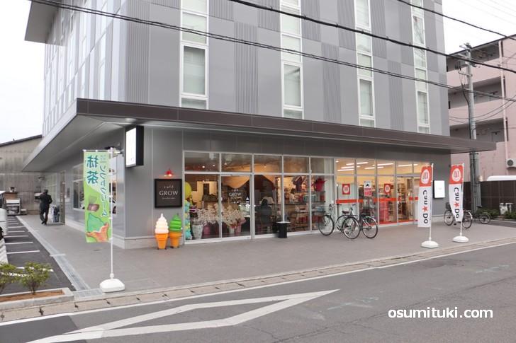 嵐山で新店オープンした「cafe GROW x Can★Do」