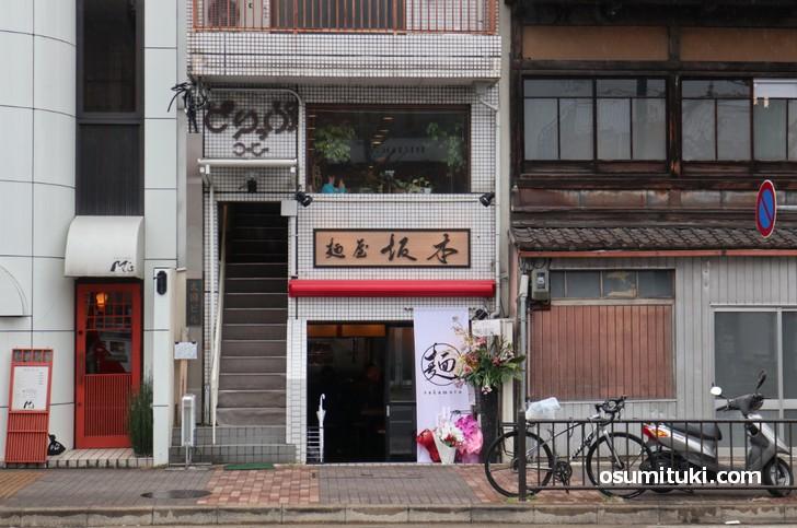 麺屋坂本の営業時間は「11時~15時、17時30分~22時」です