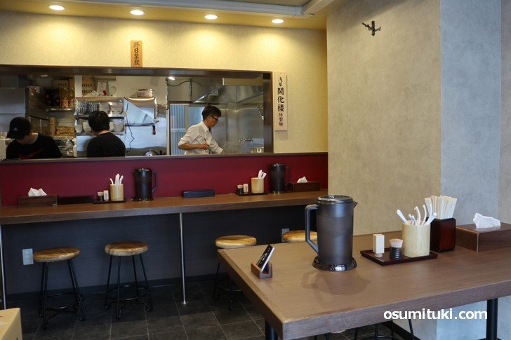 上京区のラーメン注目新店は「麺屋坂本」