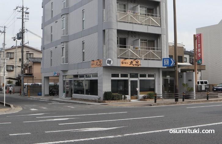 国道171号沿い(吉祥院)のテナント(麺処 丸昌 吉祥院店)