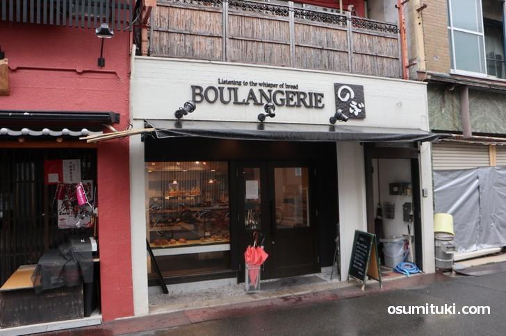 店名は変更になりますが、変わらずパン屋として営業されます