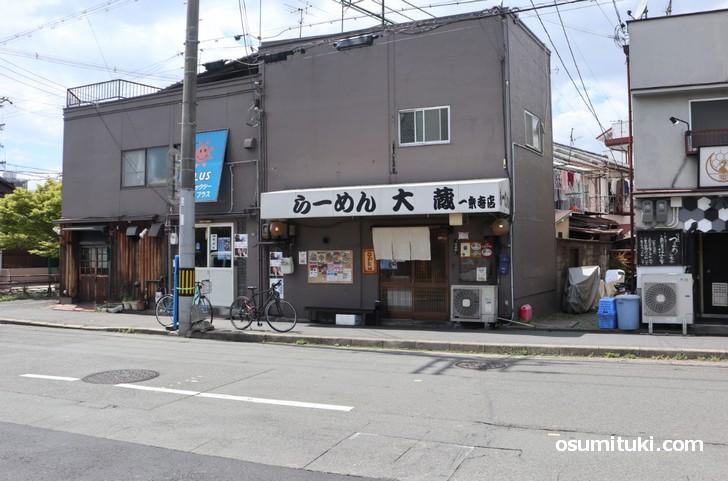 安くおなかいっぱいになるラーメン店といえば「らーめん大蔵 一乗寺店」