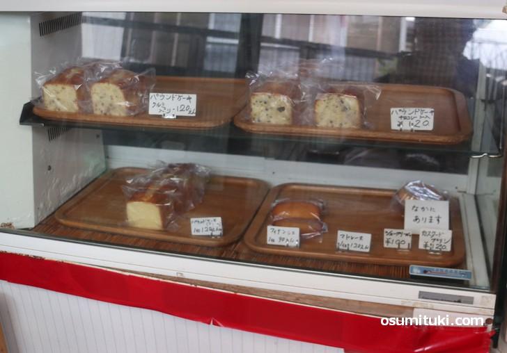 ナカイベーカリー のケーキ、お安いです