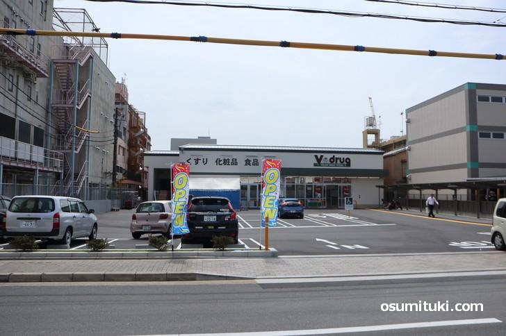 2019年4月11日に新店オープンした「V・ドラッグ 太子道店」外観