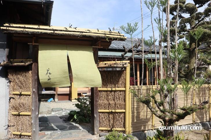 個人の豪邸を改装してオープンしたカフェ「花平(KAHEI)」