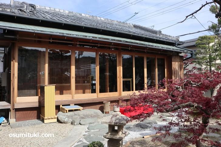 2019年4月18日新店オープン カフェ花平(外観)