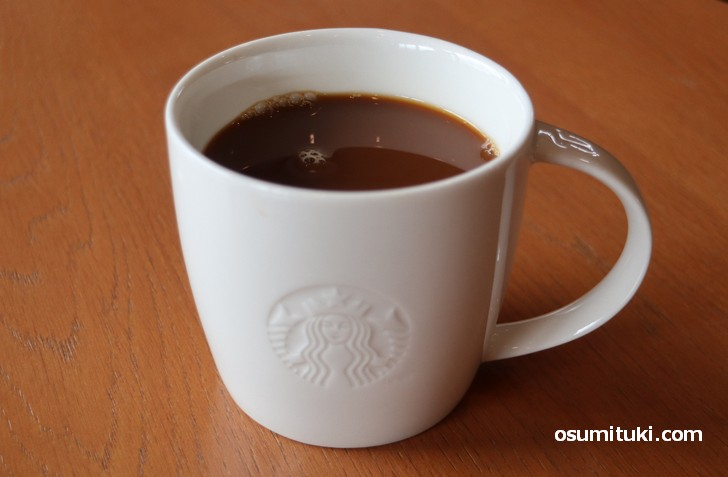 「スターバックスコーヒー TSUTAYA 京都リサーチパーク店」は引き続き営業