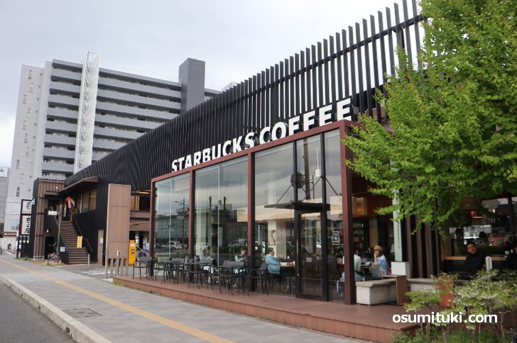 スターバックスコーヒー 京都リサーチパーク店