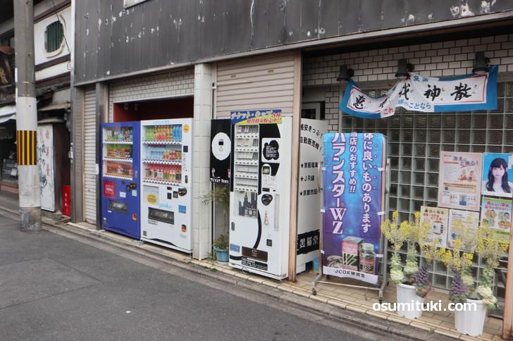 伏見稲荷駅の格安キップ自販機の場所
