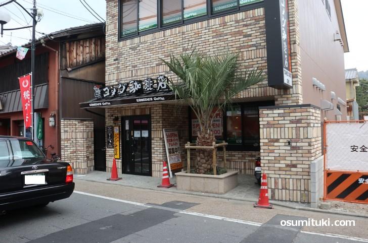 コメダ珈琲店 京都伏見稲荷店(外観)