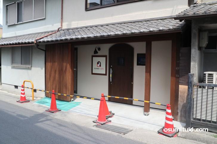 トンネルカフェ(京都府宇治市)が新店オープン準備中です