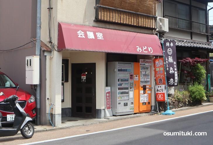 深草駅の格安キップ自販機の場所(2)