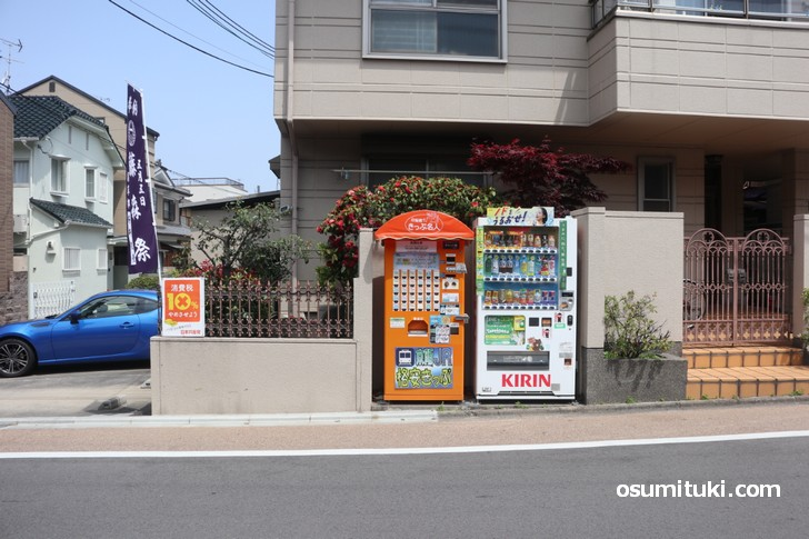 深草駅の格安キップ自販機の場所(3)