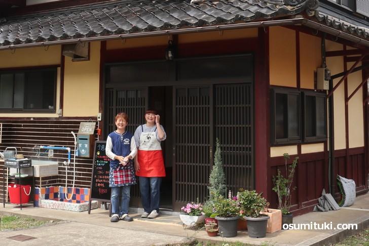 京都・京北に「こまめ食堂」さんが新店オープン