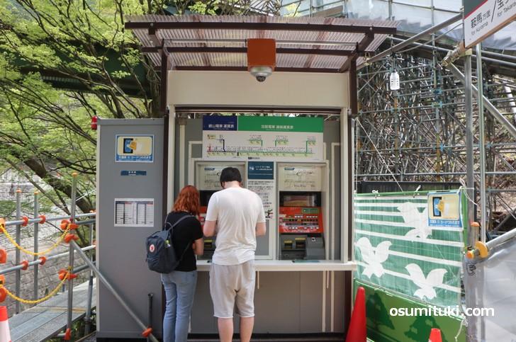 階段下に設置された切符の券売機