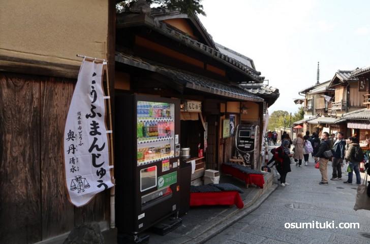 1635年から続く老舗料理店の併設菓子店
