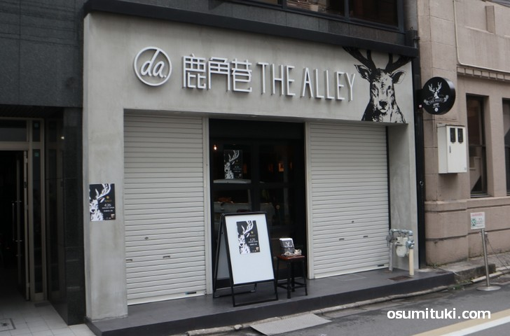 THE ALLEY 京都・四条店 は大丸京都店の西側「東洞院通」で新店オープン