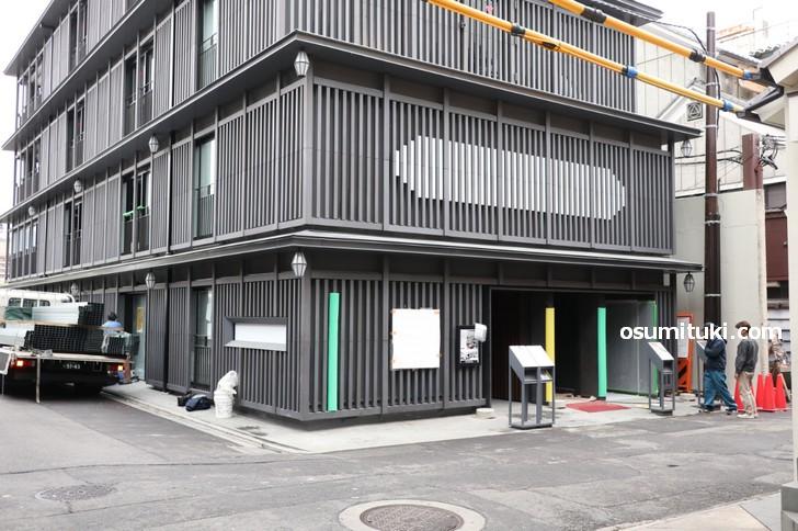 TERACE HOUSE KYOTO(外観)
