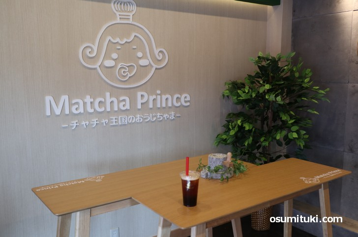 店内デザインもこの通り「チャチャ王国のおうじちゃま」が描かれていました