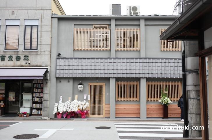 麺屋猪一 新店舗(旧店舗より50メートルほど北側)