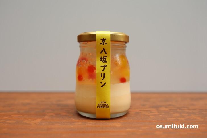 京都で作った京都のプリン「京 八坂プリン」