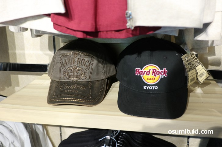 ハードロックな帽子