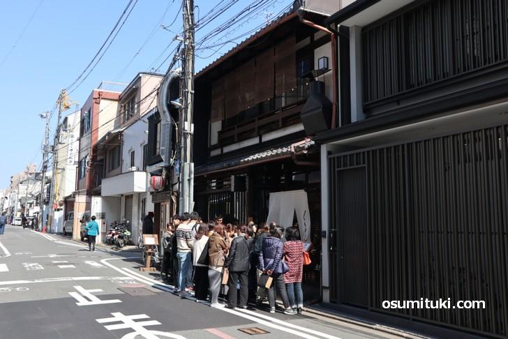 平日昼間で20名以上の行列(京都四条くをん)