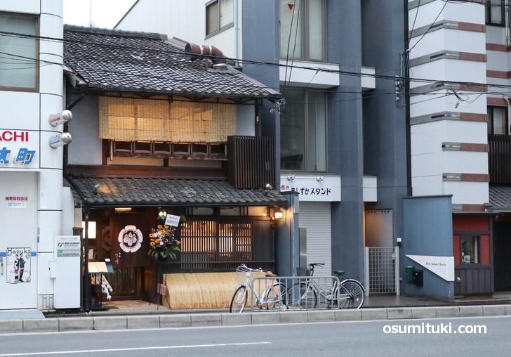 丸太町に飲み屋が2軒並んで連続オープン(2019年5月1日撮影)