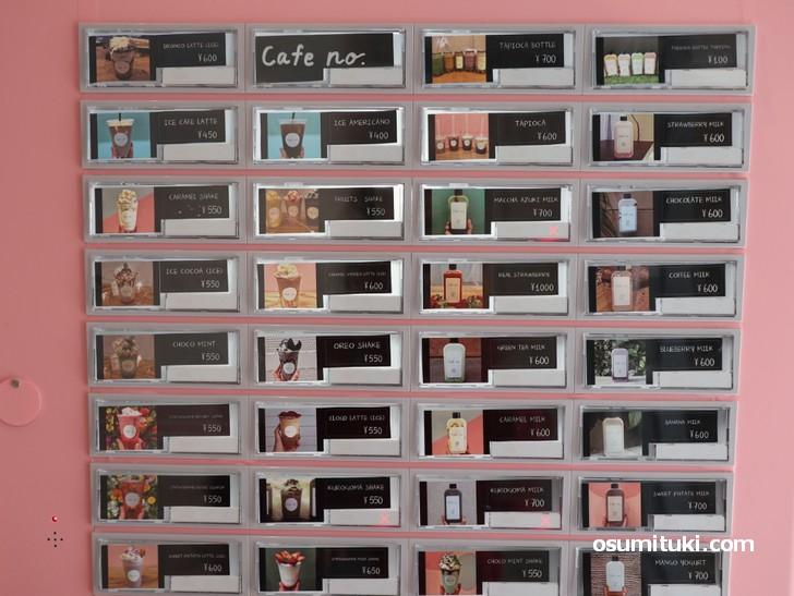 入口に券売機があります(Cafe no.kyoto)