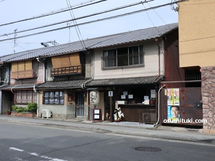 お持ち帰り山元麺蔵(TAKE OUT MENZOU)は本店のすぐ近く