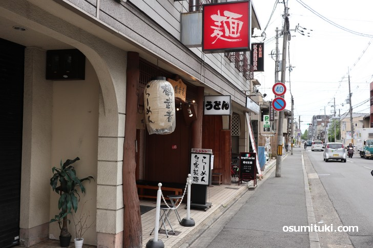 四条通から春日通り(佐井通)を下がったところにあるラーメン店(鶴武者)