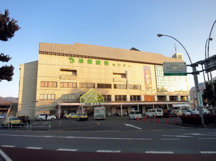 秩父やまなみチーズ工房で購入可能、秩父鉄道「秩父駅」から車で20分のところにあります
