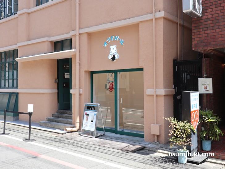 京都の1928ビル一階にタピオカ専門店「オツモパール」が新店オープン