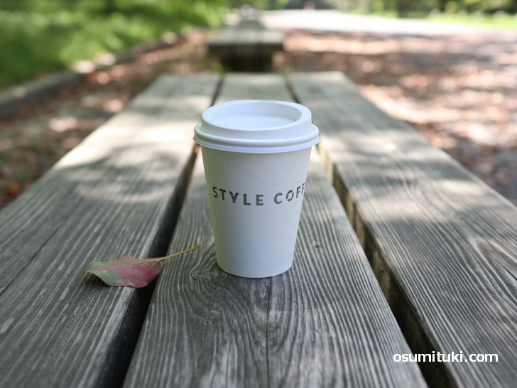 STYLE COFFEE (京都・河原町丸太町)