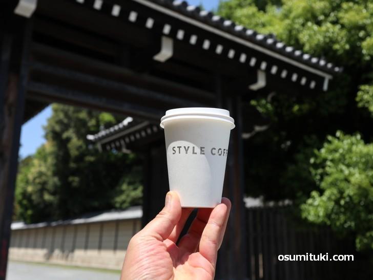 スタイルコーヒーから京都御苑までは徒歩3分くらいです