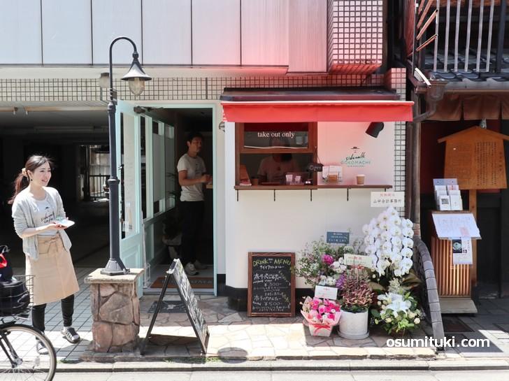 2019年5月4日新店オープン「side walk GOKOMACHI」