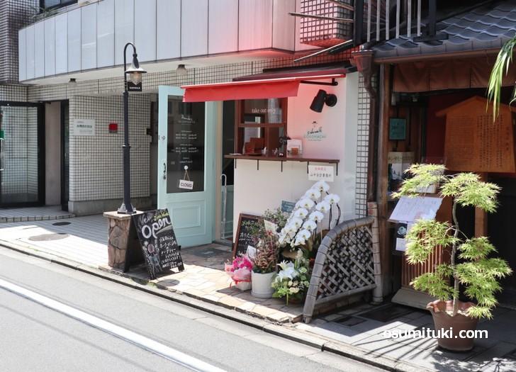 ホーリーバジルの専門店「side walk GOKOMACHI」