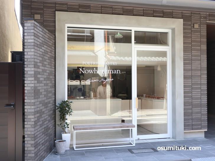 2019年4月3日に新店オープンした焼き菓子店「Nowhereman」