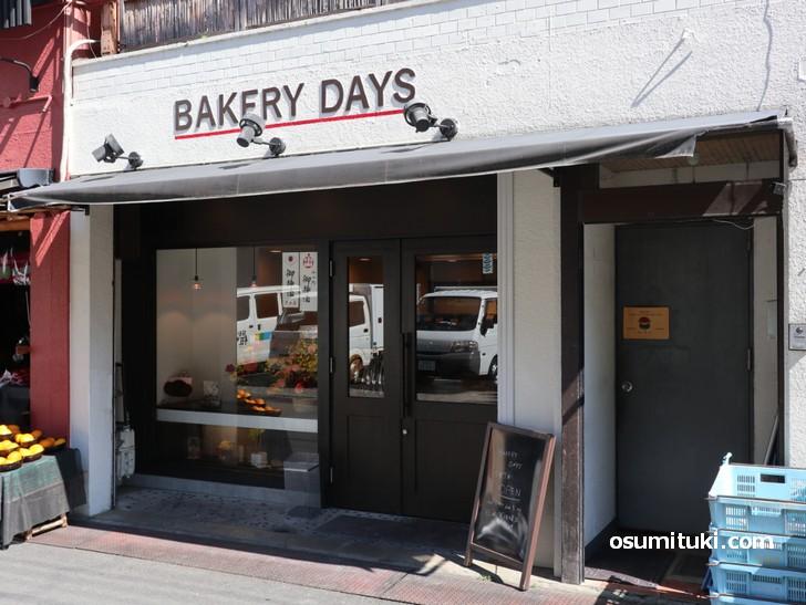 2019年5月7日新店オープンした「BAKERY DAYS」