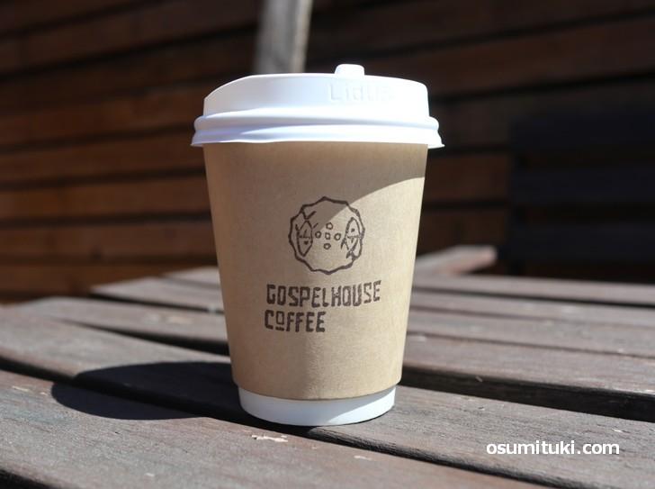 コーヒーはホット・アイス(300円)、収益は社会のために使われます