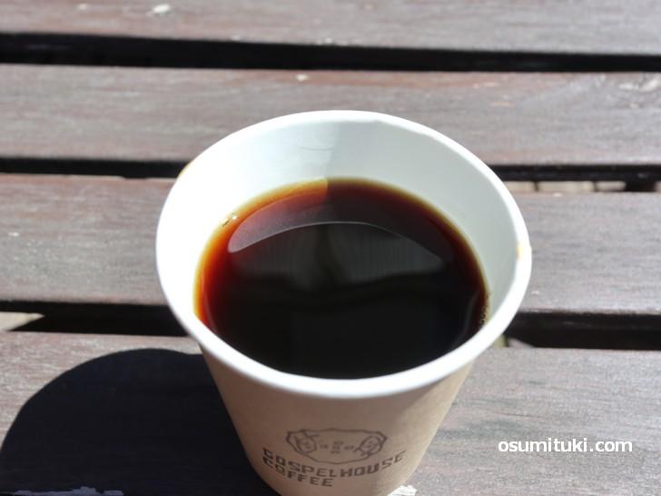 コーヒーは発展途上国からフェアトレードで輸入されたものを使用